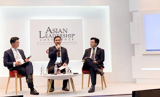 Bamboo Capital Group Joined The Asian Leadership Conference (ALC) In Korea