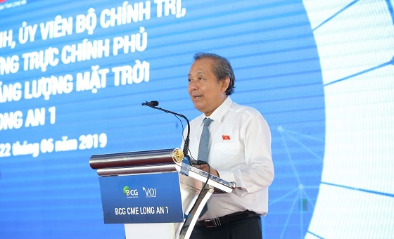 Standing Deputy Prime Minister: Solar energy development needs to be promoted